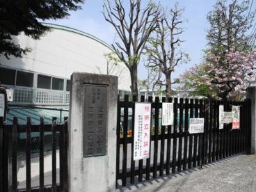 新宿区立淀橋第四小学校の画像1