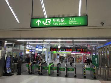甲府駅の画像2