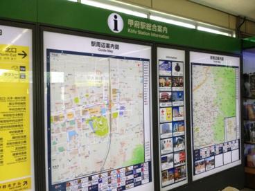 甲府駅の画像3