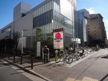 バーミヤン浅草かっぱ橋店の画像1