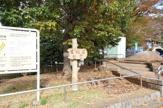 東散田公園