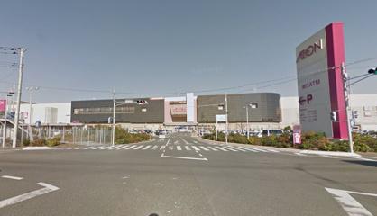 イオン土浦店の画像1