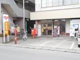 新狭山二郵便局