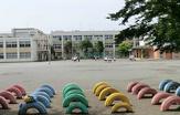 林間小学校