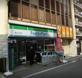 ファミリマート東山3丁目店の画像1