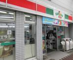 サンクス新検見川駅前店