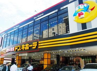 ドン・キホーテ新宿明治通り店の画像1