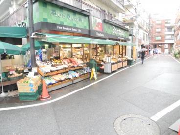 三徳住吉店の画像1