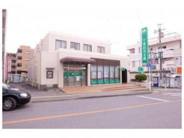 千葉信用金庫都賀支店の画像1