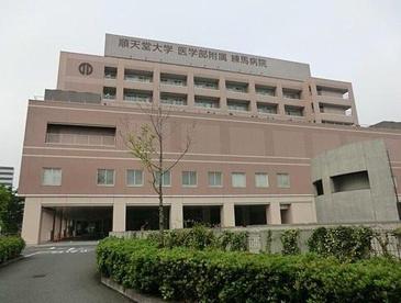 順天堂練馬病院の画像1