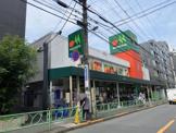 マルエツ中野新橋店
