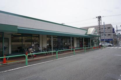 マルエツ南大泉店の画像1