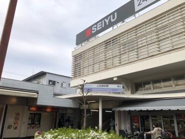 西友上石神井店の画像1