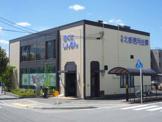 京都北都信用金庫 馬堀支店