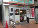 セブンイレブン上目黒1丁目店