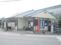 南条郵便局