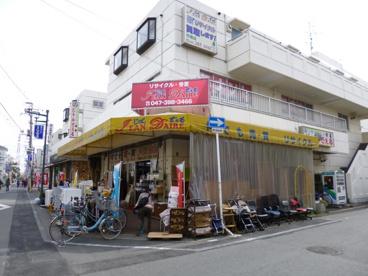 じゃんでぇる 行徳駅前店の画像1