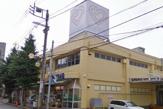 スーパー三和鶴川団地店