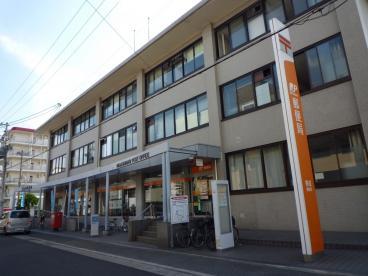 東成郵便局の画像1