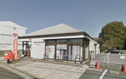 千葉誉田郵便局の画像1