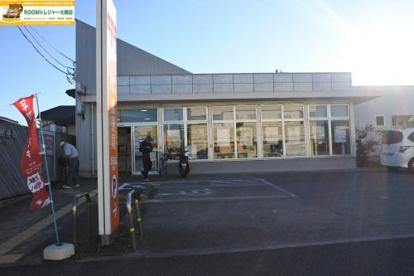 誉田駅前郵便局の画像2