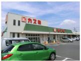 (株)カスミ 都町店