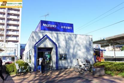 みずほ銀行千葉支店鎌取出張所の画像1
