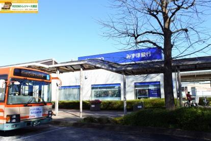 みずほ銀行千葉支店鎌取出張所の画像2
