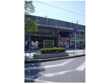本千葉駅の画像1