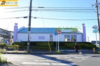 サイゼリヤ 千葉おゆみ野店の画像1