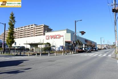 (株)ヤオコー 学園前店の画像1