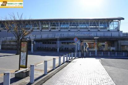 おゆみ野駅の画像1