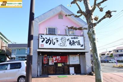 麺小屋らーめんおゆみ野店の画像1