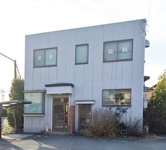 喜多歯科医院の画像