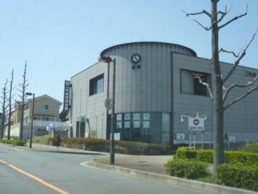 京都中央信用金庫 桂坂支店の画像1