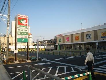 フレンドマート深江店の画像1