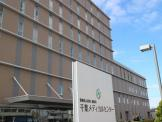 千葉メディカルセンター