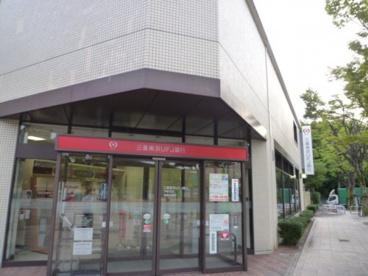三菱東京UFJ銀行 洛西出張所の画像1