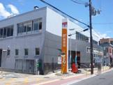 亀岡郵便局