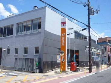 亀岡郵便局の画像1