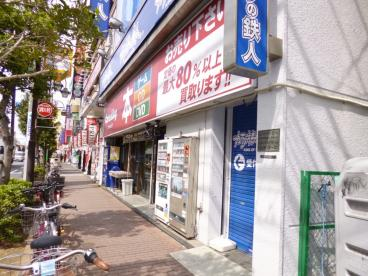 エンターキング 行徳駅前店の画像1