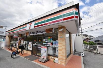 セブンイレブン 西宮上田中町店 の画像1