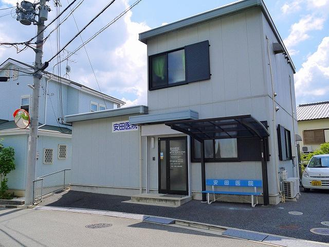安田医院の画像