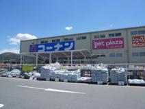 ホームセンターコーナン亀岡篠店