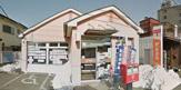 横山郵便局