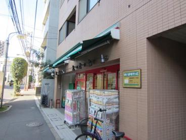 まいばすけっと新宿原町3丁目店の画像1