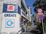 クリエイトS・D 新宿若松町店