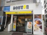 ドトールコーヒー若松河田店