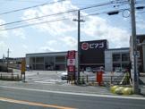 ピアゴ浜松泉町店