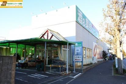 業務スーパー・鎌取店の画像1